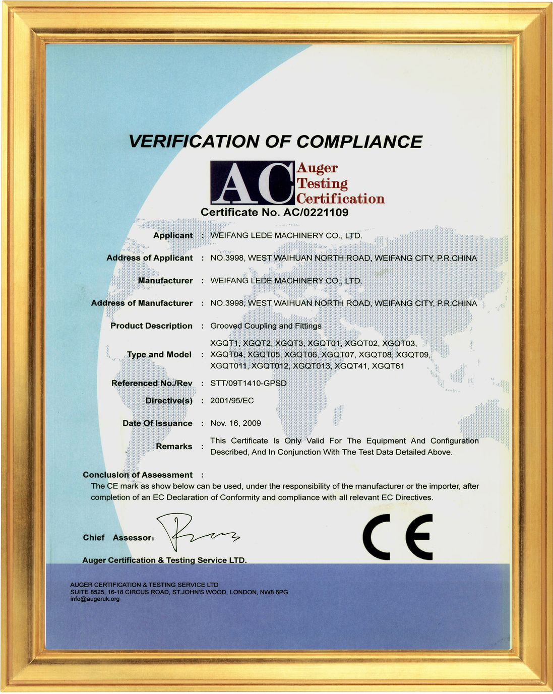 International Certificate of Environmental Management_5