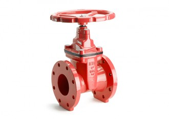 LEDE Interprise — Professional supplier of valves and fittings